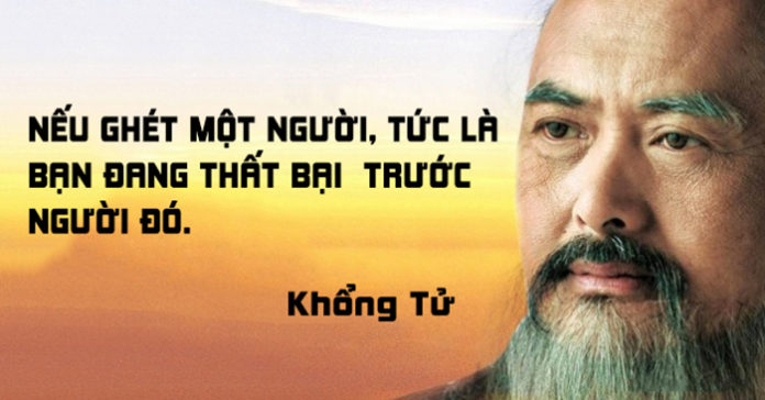 bai-hoc-khong-tu