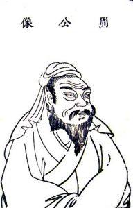 chu-cong-dan